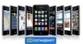 Mobil bredbånd, ice internett