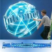 Internett tilgang, 3g vs 4g hastighet